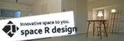 スペースRデザイン