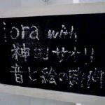 神田サオリさんライブ!