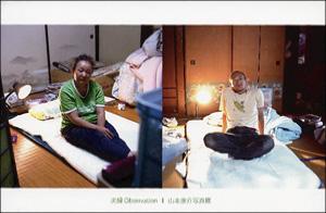 夫婦 Observation/山本康介写真展-0125