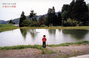 5度目の季節/飯塚千晶写真展-0322