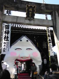 冷泉荘近くの櫛田神社