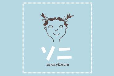 ソニ韓国語教室
