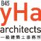 【終了】[冷泉荘ハイキング! 19日開催]yHa architects:「事務所オープン」