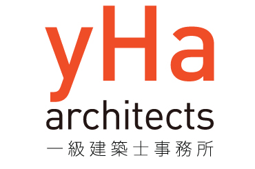 yHa architects 一級建築士事務所