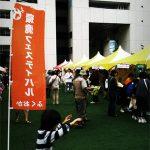 「環境フェスティバルふくおか2011」に廃材楽器を持って参加してきました!