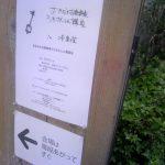 【終了】おきなわ古典音楽~うたさんしん鑑賞会