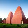 【終了】Tradition is Innovation – ポルトガルの現代建築展(ビデオ・プロジェクション)