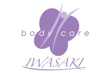 オーダーメイド body care -iwasaki-