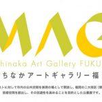 【終了】まちなかアートギャラリー福岡2012