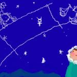 【終了】はじめての占星術ワークショップ