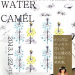 【終了】WATER WATER CAMEL 『おんなのこがわらう時』Release Tour