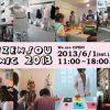 【終了】冷泉荘ピクニック2013【冷泉荘全体イベント】