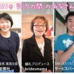 月刊冷泉荘2013年6月号できました!