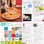月刊冷泉荘2013年9月号できました!