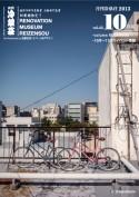 月刊冷泉荘 2013年10月号
