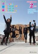 月刊冷泉荘 2012年2月号
