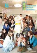月刊冷泉荘 2012年6月号