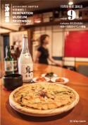 月刊冷泉荘 2013年9月号