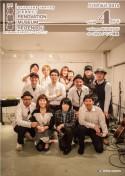 月刊冷泉荘 2014年4月号