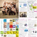月刊冷泉荘2014年4月号できました!