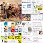 月刊冷泉荘2014年5月号(特大号)できました!