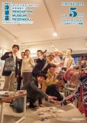 月刊冷泉荘 2014年5月号