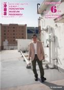 月刊冷泉荘 2014年6月号