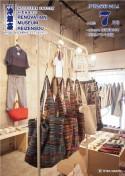 月刊冷泉荘 2014年7月号