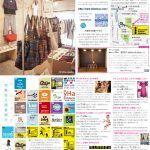 月刊冷泉荘2014年7月号できました!