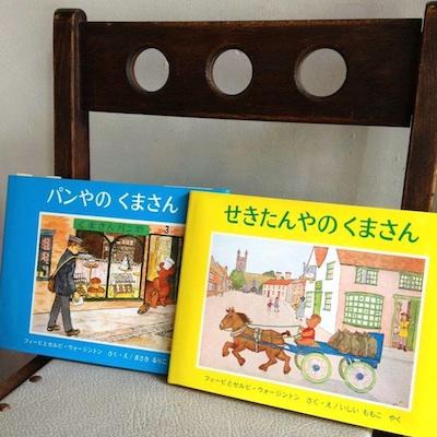 八女福島の小さな絵本屋『えほん屋・ありが10匹。』出張販売【れいぜん荘ピクニック2014・秋】