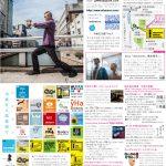 月刊冷泉荘2014年10月号できました!