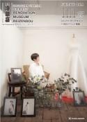 月刊冷泉荘 2014年11月号