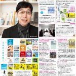 月刊冷泉荘2015年1月号できました!