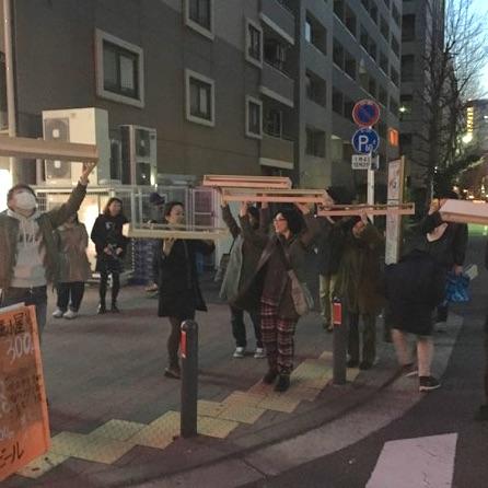 管理人、ひさしぶりに東京・横浜へ。エオリアン・ハープの制作ワークショップと、ちょっぴりリノベ物件めぐりしてきました