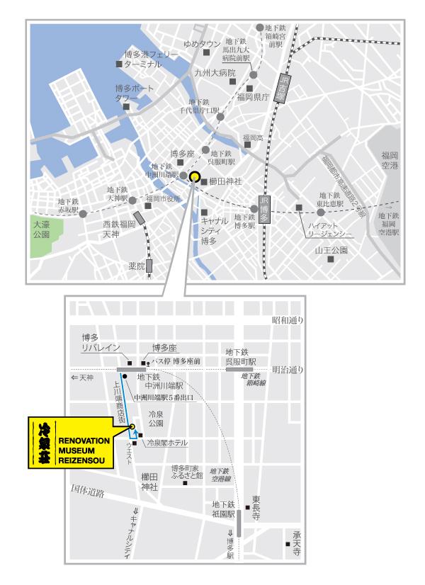冷泉荘アクセスマップ