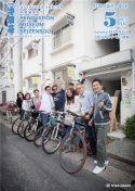 月刊冷泉荘 2016年5月号
