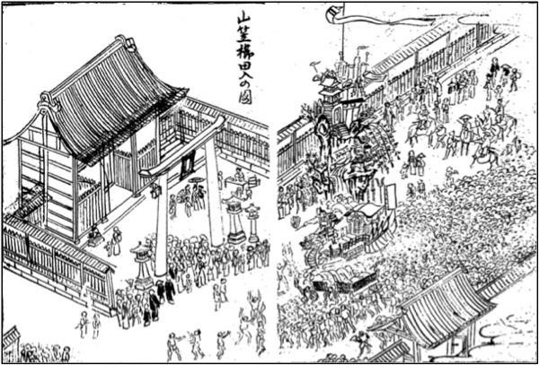 kushida_yamakasa_s