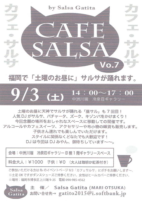 cafe_salsa