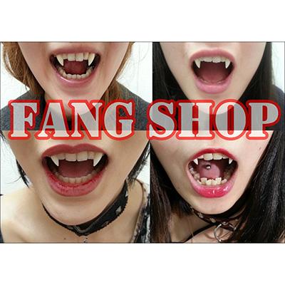 フルオーダーメイド牙専門店 「FANG SHOP」 (9月16日(金)よりご予約受付開始)