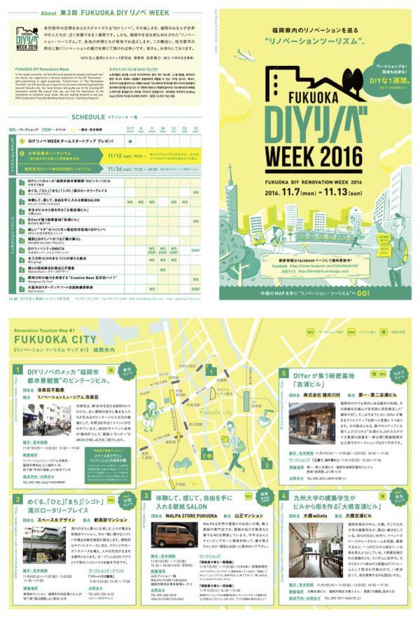 diyrenoveweek_2016_1