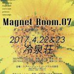 【終了】「Magnet Room.07」ダンスと演劇のパフォーマンス