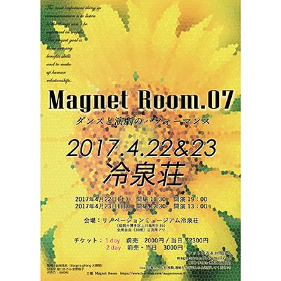 「Magnet Room.07」ダンスと演劇のパフォーマンス