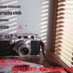 """【終了】九州産業大学 写真部 Photo exhibition「Theme """" 人 """"」"""