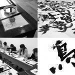 【終了】書楽家 安田有吾の出張ワークショップ! 「書楽家時間 福岡」