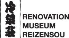 冷泉荘 / リノベーションミュージアム冷泉荘