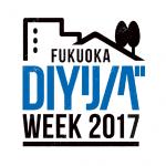 【終了】DIYリノベWEEKチームスタートアッププレゼン