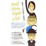 【終了】Half Moon Night LIVE なゆたとトシバウロンとゼロキチ