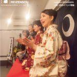 月刊冷泉荘2018年2月号できました!