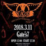 A33号Bar hana.オーナーが赤坂で運営している「DISH BAR CHEZ TIGA 」10周年記念パーティが中洲Gate's7にて開催。A32号㈱リリカムジカさんも協力されております。