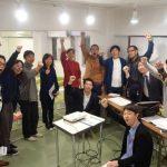 【終了】福岡DIYリノベWEEK2018チーム スタートアップ プレゼン